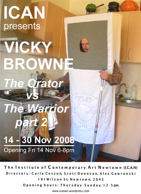 vicky-brown-evite2